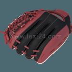 baseball glove: top view